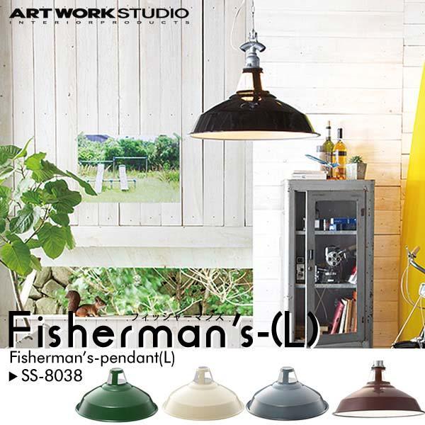 SS-8038 ART WORK STUDIO アートワークスタジオ フィッシャーマンズペンダントライト(L) BU/RU/VG/GN/BK Fish