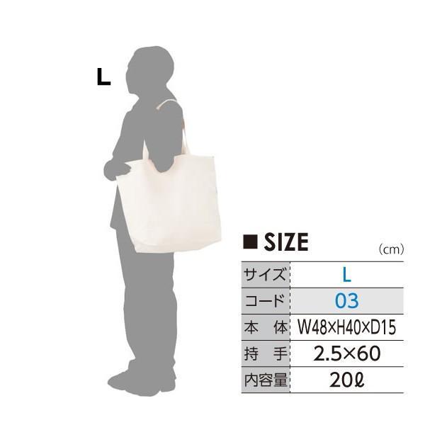 薩摩オリジナルトートバッグ 「薩摩キャラモノグラム」 薩摩 鹿児島 キャンバス トートバッグ  south-market 04