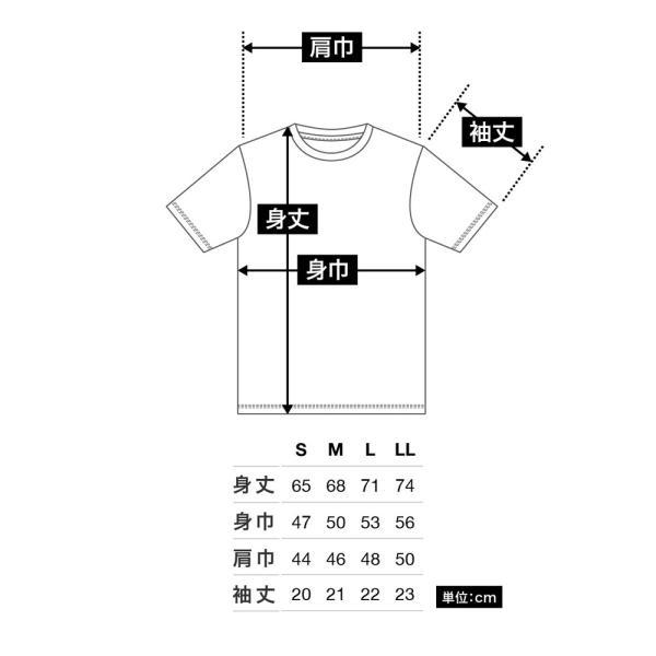 薩摩Tシャツ 「桜島フェリー 」 薩摩 鹿児島 ご当地 鹿児島Tシャツ プレゼント キャラクター ご当地 ふるさと|south-market|03