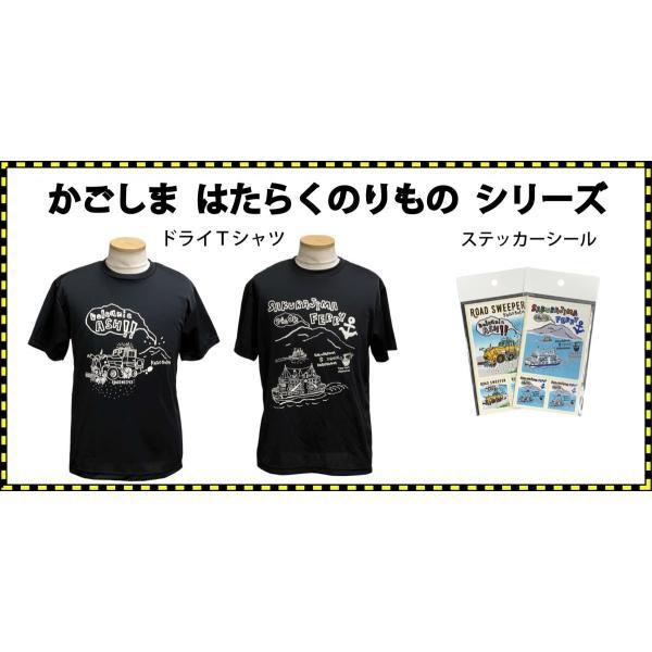 薩摩Tシャツ 「桜島フェリー 」 薩摩 鹿児島 ご当地 鹿児島Tシャツ プレゼント キャラクター ご当地 ふるさと|south-market|04
