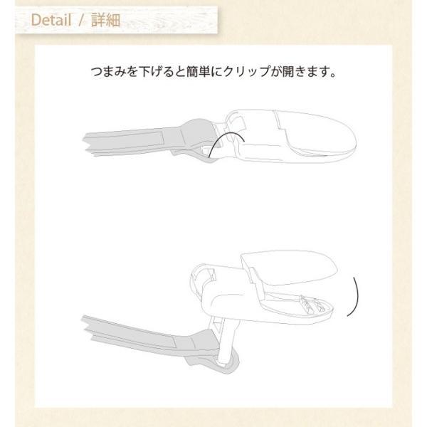 イーエクスピージャポン e.x.p.japon  ベビーカー マルチクリップ 帽子クリップ 抱っこひも・ブランケットクリップ 落下防止 ストラップ|southcoast|04