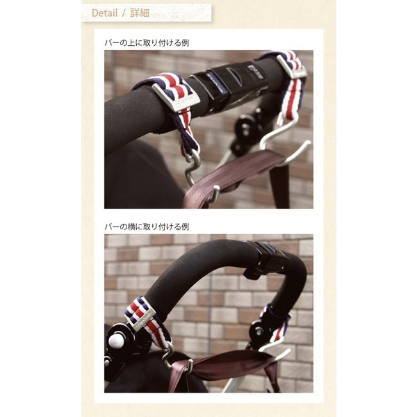 イーエクスピージャポン e.x.p.japon マルチファンクションフック ベビーカー用フック S字フック|southcoast|04