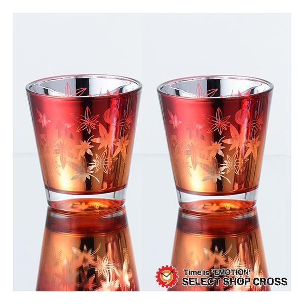One Style ワンスタイル ELEGANT STYLE エレガントスタイル Momiji 紅葉グラス ペアセット もみじオレンジ2個 1426set|southern-cross9|03