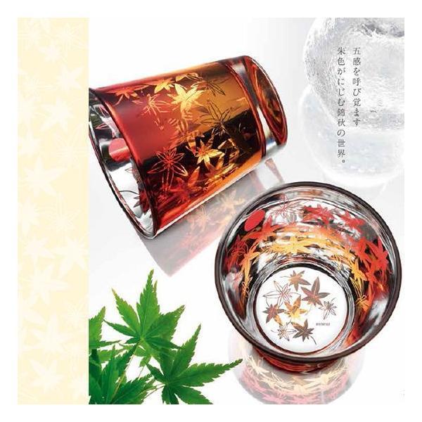 One Style ワンスタイル ELEGANT STYLE エレガントスタイル Momiji 紅葉グラス ペアセット もみじオレンジ2個 1426set|southern-cross9|04