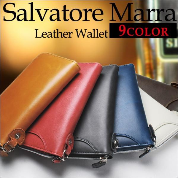 サルバトーレマーラ メンズ ラウンドファスナー  レザー 長財布 革 SM101MF キャメル 黒 青 赤 白 選べる9色|southern-cross9