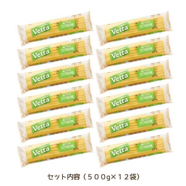 ダイエット パスタ 低糖質 低GI フィットチーネ 糖質の吸収が緩やか 60食分 ベッタハイファイバータイプ500g×12袋セット 全粒粉 southernbridge 02