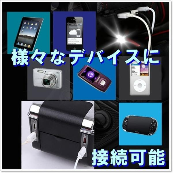 SUZUKI スズキ スイフト ZC ZD 系用 アームレスト ブラック 2段 USB コンソール ボックス 多機能 充電 灰皿 車内 収納 充実 小物入れ (送料無料)hos-d69|southernwind|05