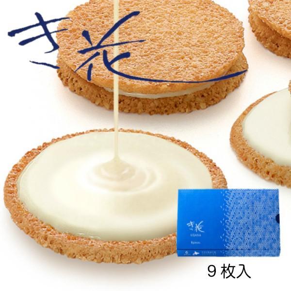 9枚入 き花 壺屋総本店 お菓子 スイーツ 北海道 銘菓 お土産 ギフト プレゼント souvenir-chidoriya