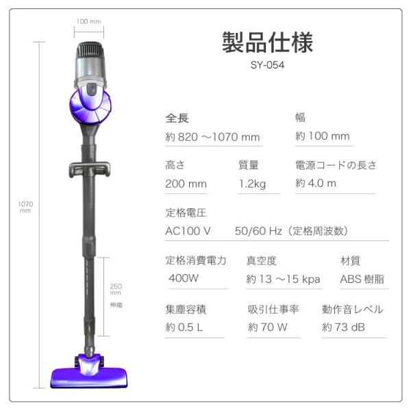 掃除機 サイクロン 軽量 ハンディ スティック 2in1 タイプ  SY-0541 壁掛け 収納|souyi-store|11
