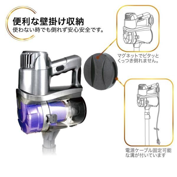 掃除機 サイクロン 軽量 ハンディ スティック 2in1 タイプ  SY-0541 壁掛け 収納|souyi-store|03