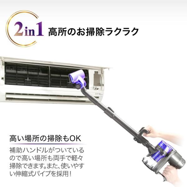 掃除機 サイクロン 軽量 ハンディ スティック 2in1 タイプ  SY-0541 壁掛け 収納|souyi-store|04