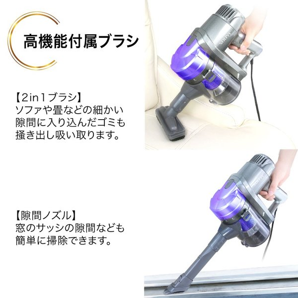 掃除機 サイクロン 軽量 ハンディ スティック 2in1 タイプ  SY-0541 壁掛け 収納|souyi-store|05