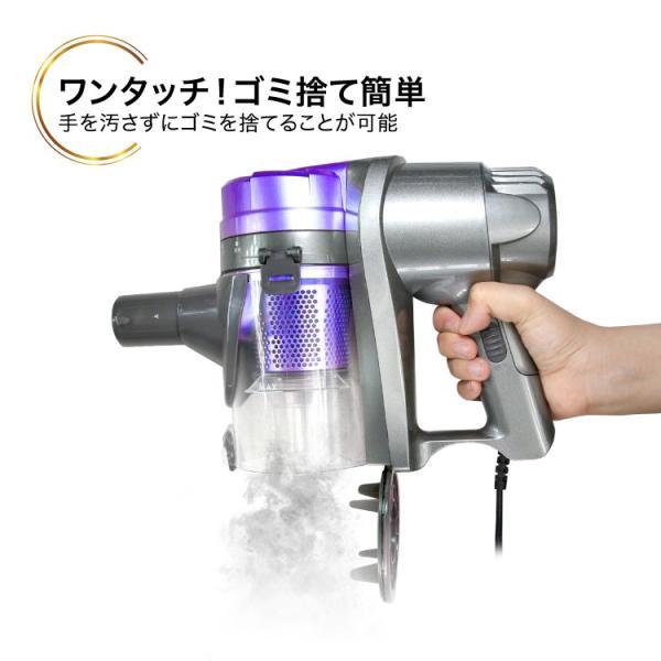 掃除機 サイクロン 軽量 ハンディ スティック 2in1 タイプ  SY-0541 壁掛け 収納|souyi-store|08