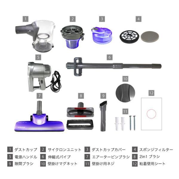 掃除機 サイクロン 軽量 ハンディ スティック 2in1 タイプ  SY-0541 壁掛け 収納|souyi-store|10