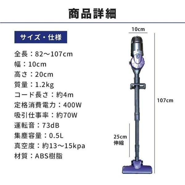 掃除機 サイクロン 軽量 ハンディ スティック 2in1 タイプ  SY-054 キャッシュレス 還元|souyi-store|11