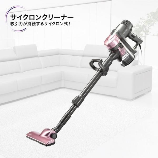 掃除機 サイクロン 軽量 ハンディ スティック 2in1 タイプ  SY-054|souyi-store|05