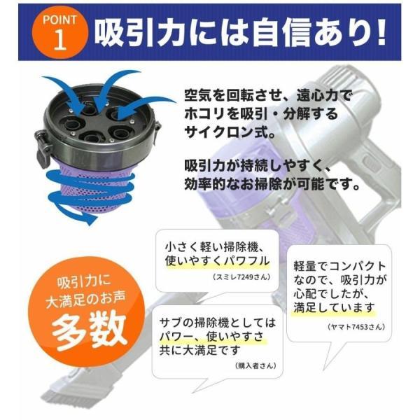 掃除機 サイクロン 軽量 ハンディ スティック 2in1 タイプ  SY-054|souyi-store|07