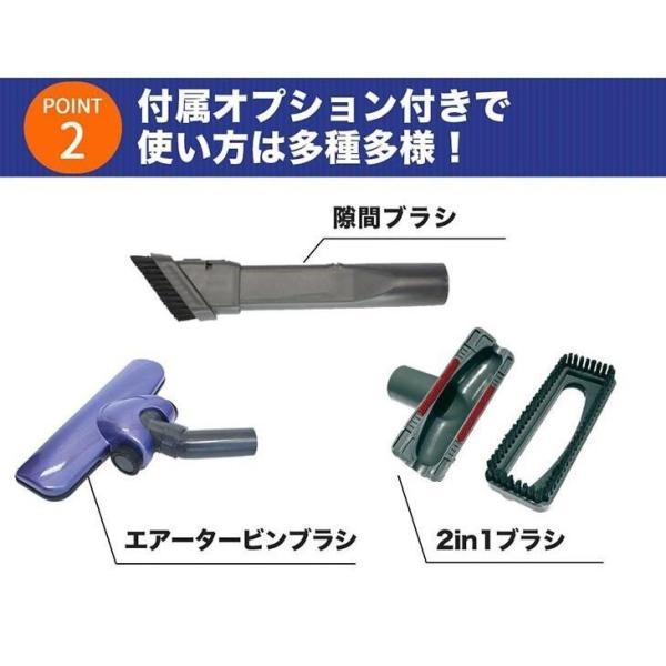 掃除機 サイクロン 軽量 ハンディ スティック 2in1 タイプ  SY-054|souyi-store|08