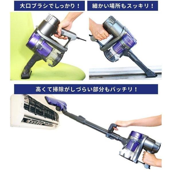 掃除機 サイクロン 軽量 ハンディ スティック 2in1 タイプ  SY-054|souyi-store|09