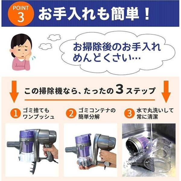掃除機 サイクロン 軽量 ハンディ スティック 2in1 タイプ  SY-054|souyi-store|10