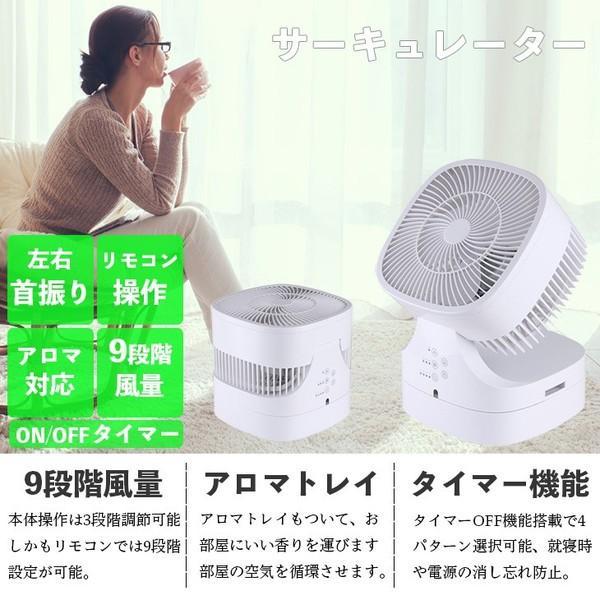 扇風機 DCモーター 静音 サーキュレーター  首振り 省エネ|souyi-store|02
