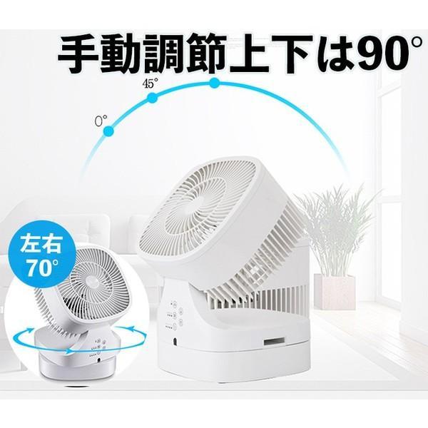 扇風機 DCモーター 静音 サーキュレーター  首振り 省エネ|souyi-store|03