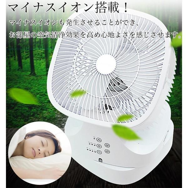 扇風機 DCモーター 静音 サーキュレーター  首振り 省エネ|souyi-store|04