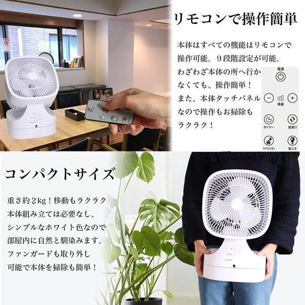 扇風機 DCモーター 静音 サーキュレーター  首振り 省エネ|souyi-store|05