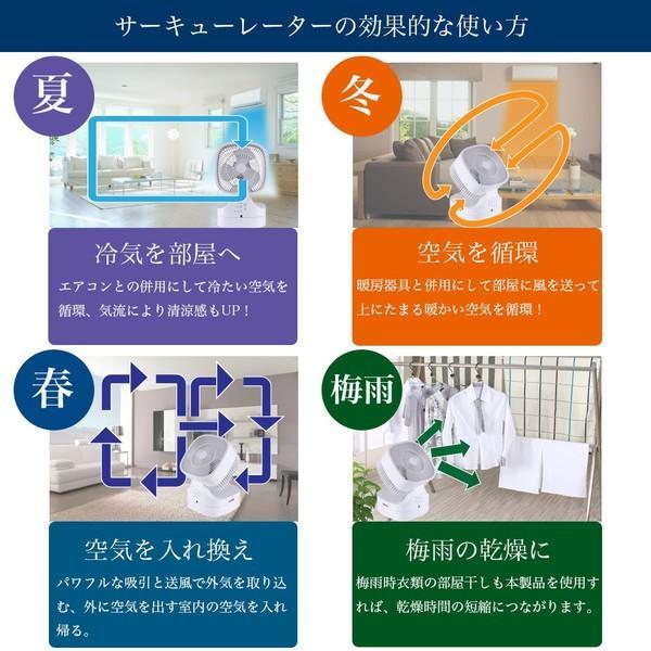 扇風機 DCモーター 静音 サーキュレーター  首振り 省エネ|souyi-store|06