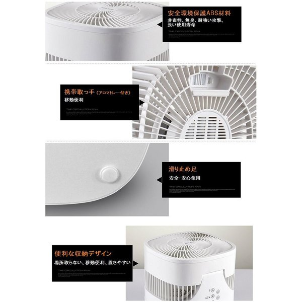扇風機 DCモーター 静音 サーキュレーター  首振り 省エネ|souyi-store|07