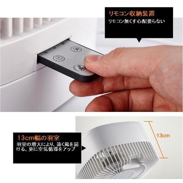 扇風機 DCモーター 静音 サーキュレーター  首振り 省エネ|souyi-store|08