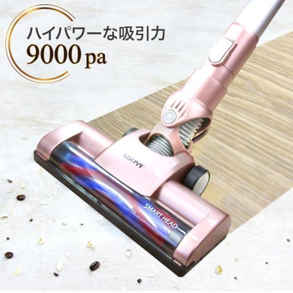 掃除機 コードレス 22.2V 超吸引 スティック サイクロン クリー ナー 充電式 最大9Kpaパワー|souyi-store|11