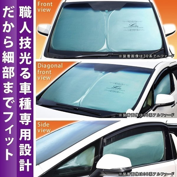 NWGN/NWGNカスタム JH1系 JH2系 専用サンシェード|Nワゴン 車用カーテン カーシェード 車中泊グッズ 防災グッズ パーツ|Levolva レヴォルヴァ 凄技シェード|sovie-store|04