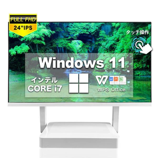 2021年モデル24型フルHD液晶一体型インテルCorei54200M2.4GHz/メモリー:8GB/SSD:256GB/USB