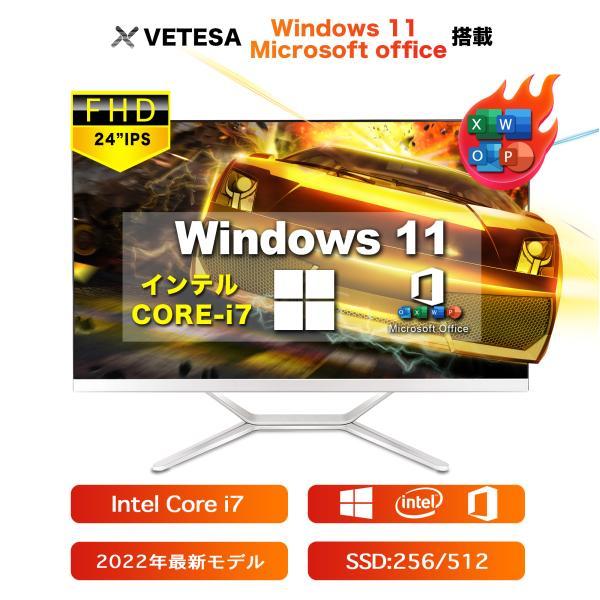 2021年モデル24型フルHD液晶一体型デスクトップパソコンCPU:Corei73615MQ2.4GHz/ Win10搭載  M