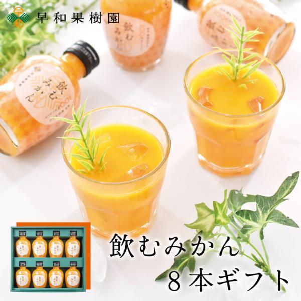 早和果樹園Yahoo!店_028-003
