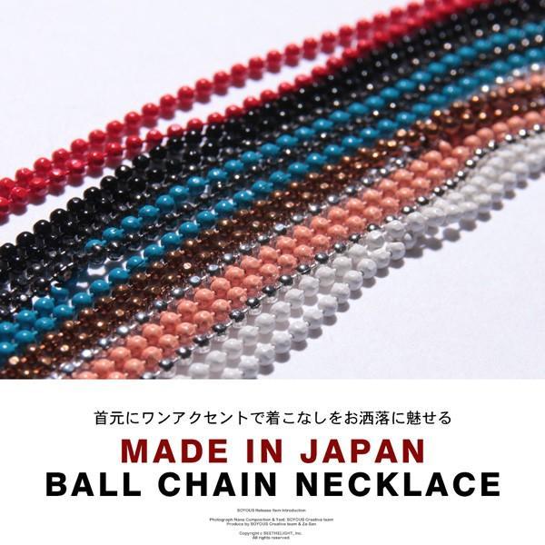 日本製 カラー ボールチェーン ロング ネックレス メンズ|soyous|06
