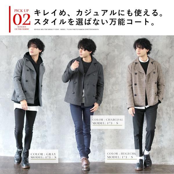ピーコート コート アウター メンズ ファッション Pコート マウンテンパーカー メンズ ファッション 通販 メンズ トレンド|soyous|03