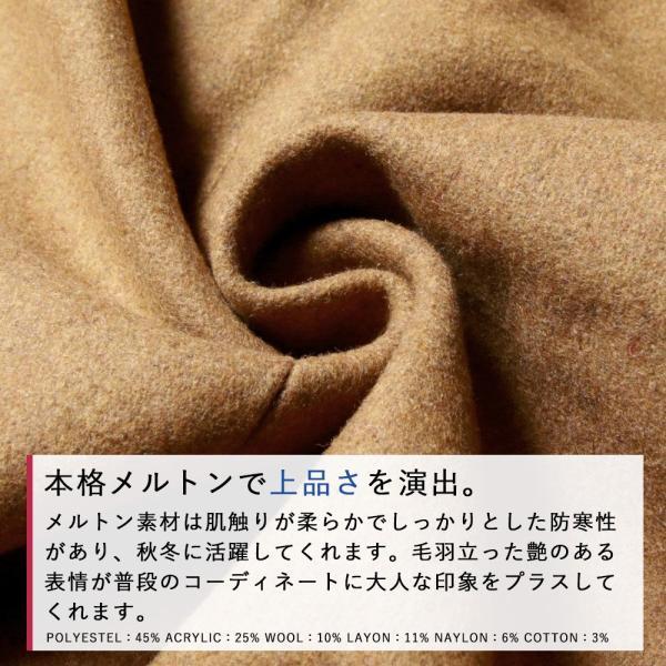 ピーコート コート アウター メンズ ファッション Pコート マウンテンパーカー メンズ ファッション 通販 メンズ トレンド|soyous|04