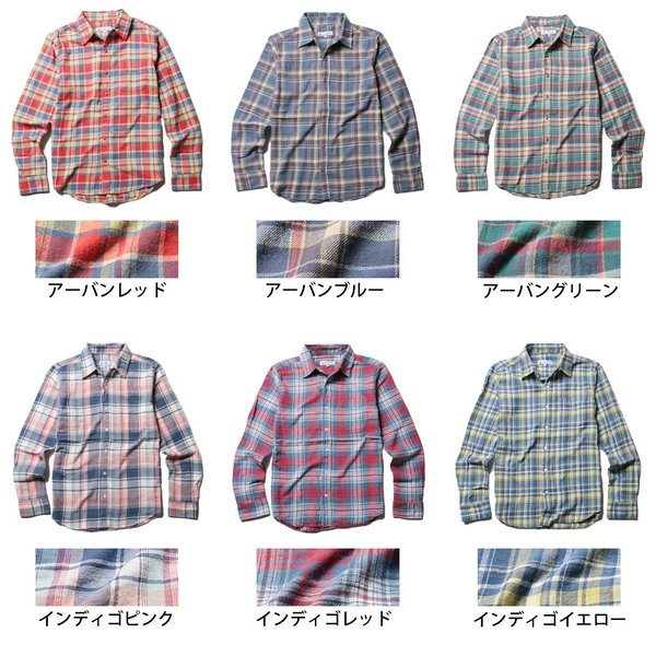 チェックシャツ メンズ ネルシャツ 長袖 フランネル|soyous|06
