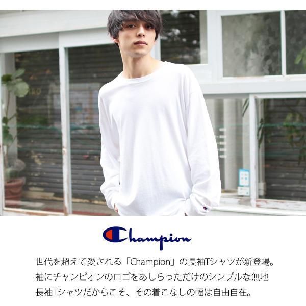 シンプル だから無限に着こなせる Uネック 長袖 7分袖 半袖 カットソー Tシャツ|soyous|03