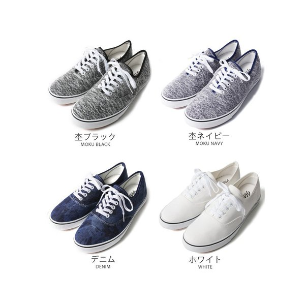 キャンバス スニーカー スリッポン 無地 ボーダー レースアップ 紐 タイプ ホワイトソール ローカット シューズ 靴 2016新作 メンズ|soyous|03