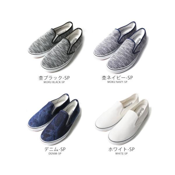 キャンバス スニーカー スリッポン 無地 ボーダー レースアップ 紐 タイプ ホワイトソール ローカット シューズ 靴 2016新作 メンズ|soyous|05