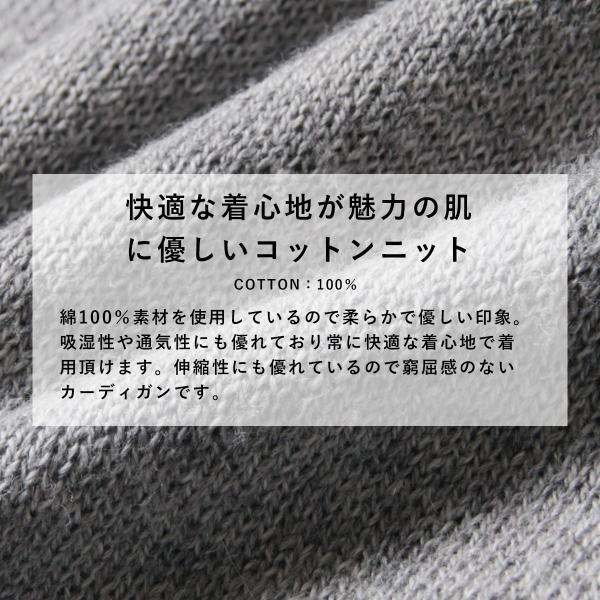 綿100% コットン ニット ロング カーディガン メンズ|soyous|03