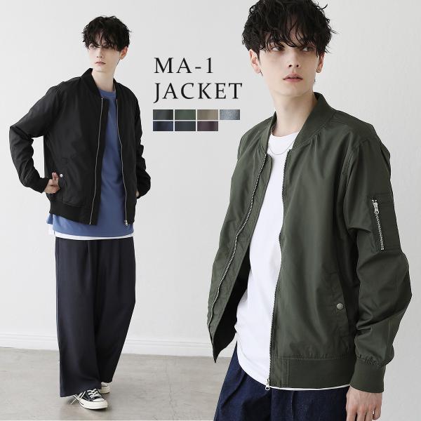 MA-1 メンズ ミリタリー ジャケット フライトジャケット エムエーワン ma1 ミリタリージャケット ジャンパー・ブルゾン アウター メンズファッション 送料無料|soyous