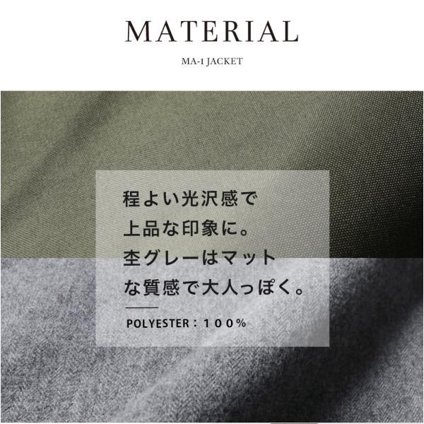 MA-1 メンズ ミリタリー ジャケット フライトジャケット エムエーワン ma1 ミリタリージャケット ジャンパー・ブルゾン アウター メンズファッション 送料無料|soyous|03
