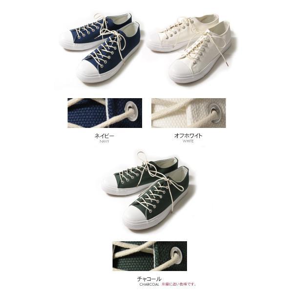 ローカット ローテク コットン キャンバス スニーカー 替え紐 ホワイト ソール メンズ 男性 ホワイト ネイビー カーキ|soyous|05