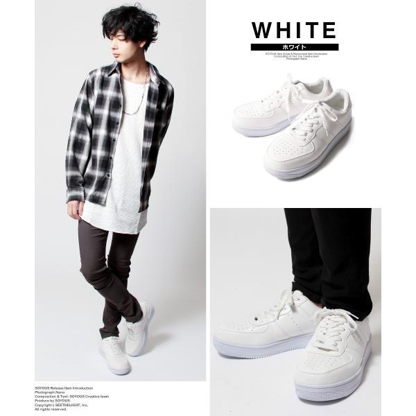 スニーカー メンズ ハイテク 白 黒 ホワイト ブラック ローカット ボリューム シューズ 靴 くつ|soyous|02