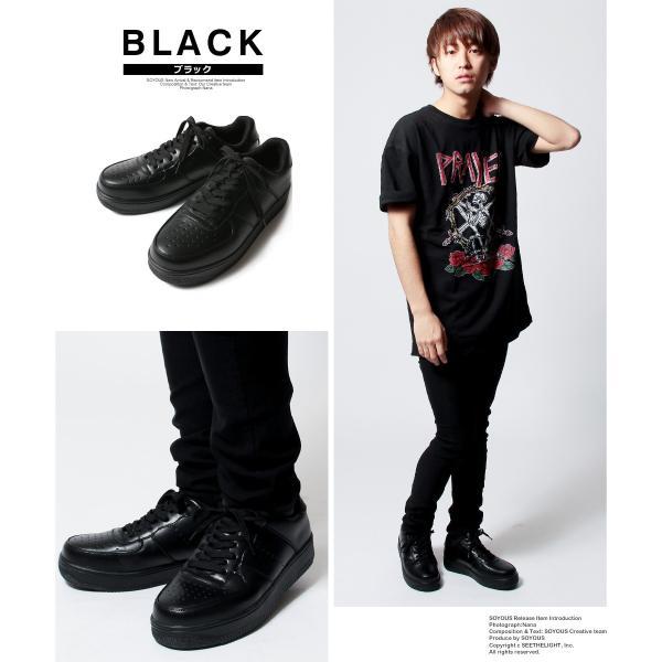 スニーカー メンズ ハイテク 白 黒 ホワイト ブラック ローカット ボリューム シューズ 靴 くつ|soyous|03