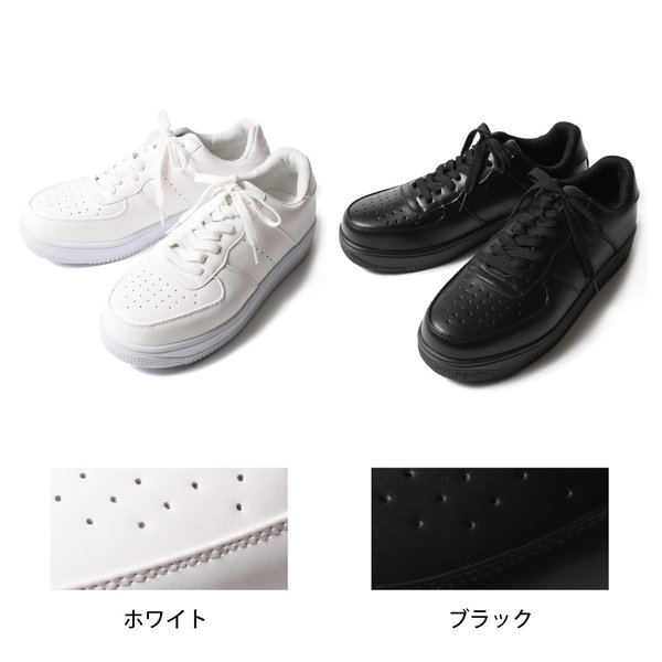 スニーカー メンズ ハイテク 白 黒 ホワイト ブラック ローカット ボリューム シューズ 靴 くつ|soyous|06